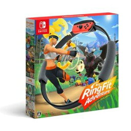 Nintendo Switch ニンテンドースイッチ リングフィット アドベンチャー任天堂 室内 運動 <strong>新垣結衣</strong> スポーツ ヨガ ダイエット ギフト プレゼント 体幹 トレーニング エクササイズ[ラッピング対応可]1−2営業日
