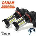 50系 1型/2型/3型 エスティマ アエラス含む LED ハイビーム HB3 80W OSRAM/オスラム製LEDチップ搭載 プロジェクター発光 6000K/ホワイト