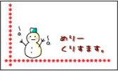 メッセージカード カード -2 めりー母の日。 プリザーブドフラワー 花材 【あす楽対応_関東】