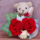  Respect for the Aged Day teddy bear and bouquet ivy wedding present birthday  free shipping wedding ceremony congratulatory telegram telegram [_ Kanto tomorrow for comfort]