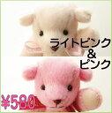 【即納】 2色セット 3000円以上送料無料 テディベア【ライトピンク ピンク】 携帯ストラップ