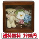 Wood box (16*16cm) free shipping wedding present wedding ceremony telegram  flower present wall hangings gift congratulatory telegram [_ Kanto tomorrow for comfort] [marathon201305_ free shipping] [marathon201305_ low challenge] [marathon201305_ tomorrow comfort] [marathon201305_ point]