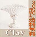 【即納】 c125 150-349-170 HERITAGE WHITE 花器 クレイ clay
