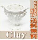 【即納】 c039 120-292-100 PRINCESS VASE WHITE 花器 クレイ clay