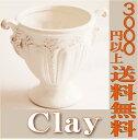 【即納】 c105 120-293-100 PRINCESS VASE WHITE 花器 クレイ clay
