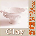 【即納】 c106 120-297-100 PRINCESS VASE WHITE 花器 クレイ clay