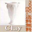 【即納】 c108 120-299-100 PRINCESS VASE WHITE 花器 クレイ clay