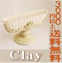 【即納】 c113 150-309-312 HERITAGE オーバルS ANTIQUE IVORY 花器 クレイ clay