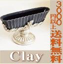【即納】 c114 150-309-872 HERITAGE オ-バルS ANTIQUE GRAY 花器 クレイ clay