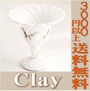【即納】 c119 150-340-170 HERITAGE WHITE 花器 クレイ clay