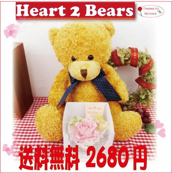【即納】 プリザーブドフラワー ハート2ベア 電報...:solar-gift:10005185