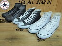 【送料無料 ※沖縄を除く】♪CONVERSE LEA ALL STAR HI▼BLACK MONOCHROME ブラック
