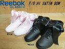 【送料無料 ※沖縄を除く】♪REEBOK FREESTYLE HI SATIN BOW▼PINK(C...