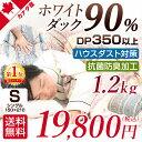 【5/25(金)13:00〜5/30(水)23:59 ポイン...