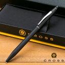 クロス CROSS クリック ボールペン サテンブラック #AT0622-102