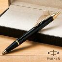 PARKER(パーカー) パーカーIM ラックブラックGT ボールペン