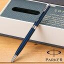 PARKER(パーカー) ソネット ブルーラッカーCT スリムボールペン 1950890