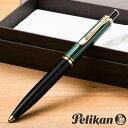 今すぐ使える!ペリカン K400 割引クーポン配布中 ペリカン PELIKAN スーベレーン K40...