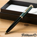 ペリカン PELIKAN スーベレーン K600 ボールペン...