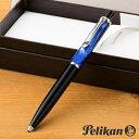 ペリカン PELIKAN クラシック K205 ボールペン マーブルブルー