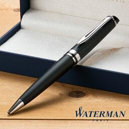 WATERMAN(ウォーターマン) エキスパート エッセンシャル マットブラックCT ボールペン