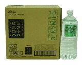 現在( 7月27日(星期一)至9時59分)最后Seiryu日本! 100004水2L × 6瓶( 1[日本最後の清流!四萬十の純天然水 2L×6本入り(1ケース)]
