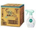 【送料無料!緑茶のチカラでスッキリ消臭!】花王 リセッシュ除菌EX 10L (香り残らない)
