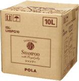 【送料無料】ポーラ SHOWER BREAK PLUS[シャワーブレイクプラス]シャンプー(10L)