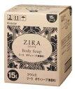 【送料無料】クラシエ ZIRA[ジーラ]ボディソープ【無香料】(15L)