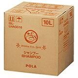 【送料無料】ポーラ aroma ess.gold[アロマエッセゴールド]シャンプー(10L)