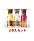 【メール便対応!】ポーラ aroma ess.gold[アロマエッセゴールド] お試し用 ミニボトル3点セット(1個)