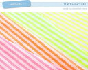 【カット50cm単位】蛍光ストライプ(太)【布・生地・ネオンカラー】[10P03Dec16]