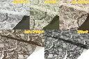 【カット50cm単位】アイラッシュレース【布・生地・手作り・フォーマル】