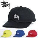 STUSSY ステューシー キャップ STOCK LOW PRO CAP ブラック ネイビー レッド ライム 黒 紺 赤 6パネル ローキャップ カーブバイザー 帽子 メンズ 男性 レディース 女性 ストリート ブランド スケーター