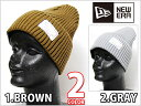 NEW ERA MILITALY KNIT WATCH GRAY BROWN 2色 ニューエラ ミリタリー ダブル ニットキャップ グレー 灰色 ブラウン 茶 2カラー ニット帽 帽子 ハット ビーニー ニット メンズ 男性 レディース 女性 アクセサリー 小物