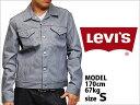 LEVI'S RELAXED FIT TRUCKER JACKETJKT RIGID SILVER STF リーバイス リラックス フィット トラッカー デニム ジャケット リジット シルバー Gジャン 大きいサイズ 未洗い 生デニムジャケット セットアップ メンズ 男性 カジュアル ブランド