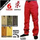グラミチ G パンツ GRAMICCI ORIGINAL G PANT COTTON KHAKI GREEN YELLOW RED HAWK BROWN 6色展...
