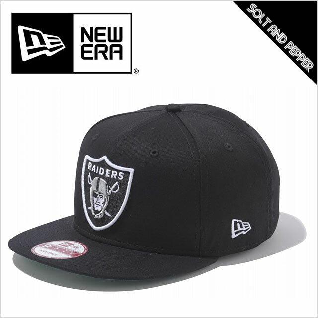 送料無料 NEWERA ニューエラ CAP 9FIFTY オークランド レイダース シールドロゴ BLACK ブラック 黒 WHITE ホワイト 白 ベースボール スナップバック メンズ レディース キャップ 帽子 ハット 11308459