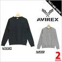 AVIREX アヴィレックス DAILY L/S CREW NECK SWEAT TOPS BLACK GRAY デイリー クルーネック スウェット トップス ...