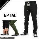 【送料無料・あす楽対応・再入荷】EPTM エピトミ ZIPPERED BREAK BEATS PANTS BLACK OLIVE ジッパー ブレイク ビーツ パンツ スリムパンツ ブラック 黒 オリーブ カーキ 新作 メンズ 男性 レディース 女性 eptm