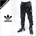 ADIDAS アディダス CHILE CUFFED TRACK PANTS BLACK トレーニング パンツ ジャージ ブラック 黒 スポーツウェア メンズ 男性 ウィーメンズ ジム