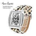 (公式)アンコキーヌ Anne Coquine 腕時計 時計 スクエアースケルトン シルバーベゼル ハラコベルト:ベージュ 1121-0129 ウォッチ ブ..