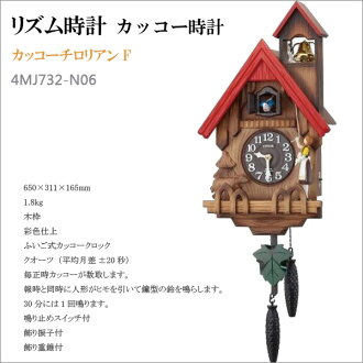 Citizen rhythm Citizen wall clock cuckoo clock cuckoo clock clock cuckoo Tirolean F 4MJ732-N06fs3gm