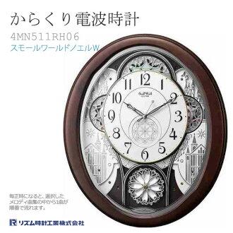 Citizen rhythm CITIZEN clock radio Karakuri clock clock スモールワールドノエル W 4MN511RH06fs3gm