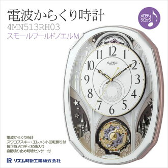 Rhythm clock has locked radio Karakuri clock スモールワールドノエル M Swarovski elements using 4MN513RH03fs3gm