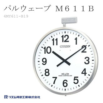 Rhythm clock clock pulse wave M611B clock 4MY611-B19fs3gm