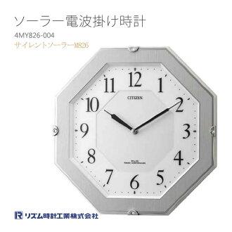 Rhythm watch CITIZEN citizen silent solar M826 solar powered radio clock 4 MY826-004 fs3gm