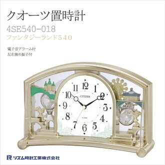 Rhythm clock table clock Fantasyland 540 clock 4SE540-018fs3gm
