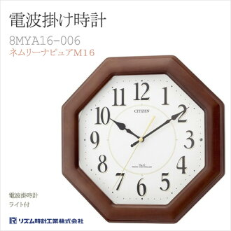Radio clock CITIZEN citizen rhythm clock ネムリーナピュア M16 8MYA16-006fs3gm