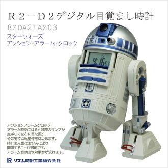 CITIZEN citizen STAR WARS Star Wars R2-D2 action alarm clock 8ZDA21AZ03 digital alarm clock alarm clock fs3gm